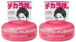 Mandom Gatsby Moving Rubber Sp...