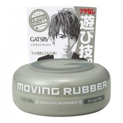 Mandom GATSBY Moving Rubber Gr...