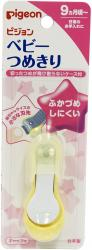Baby Clear Cut Nail Clipper Pi...