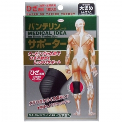 Kowa Vantelin Knee Support LL ...
