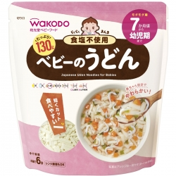Wakodo baby food easy cooking ...