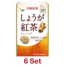Nitto Kocha Ginger Tea Bag 20 ...